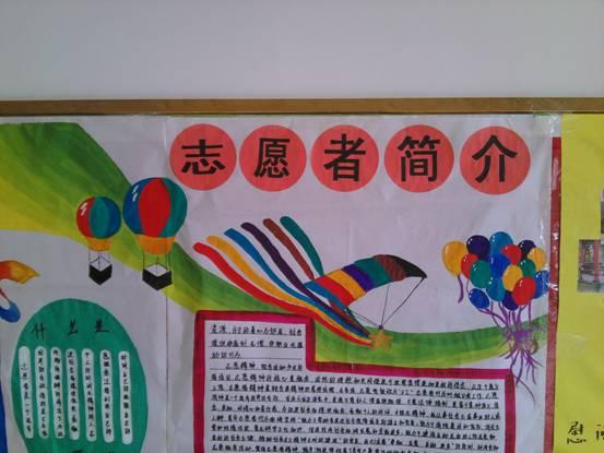 望城县职业中专三月份学雷锋活动方案图片